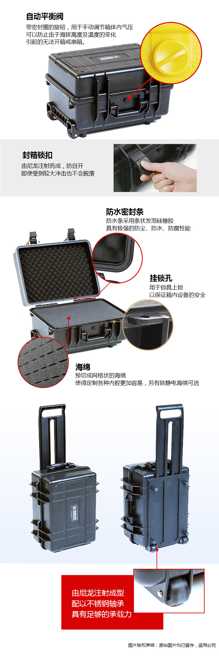 protection_cases_37-27-1