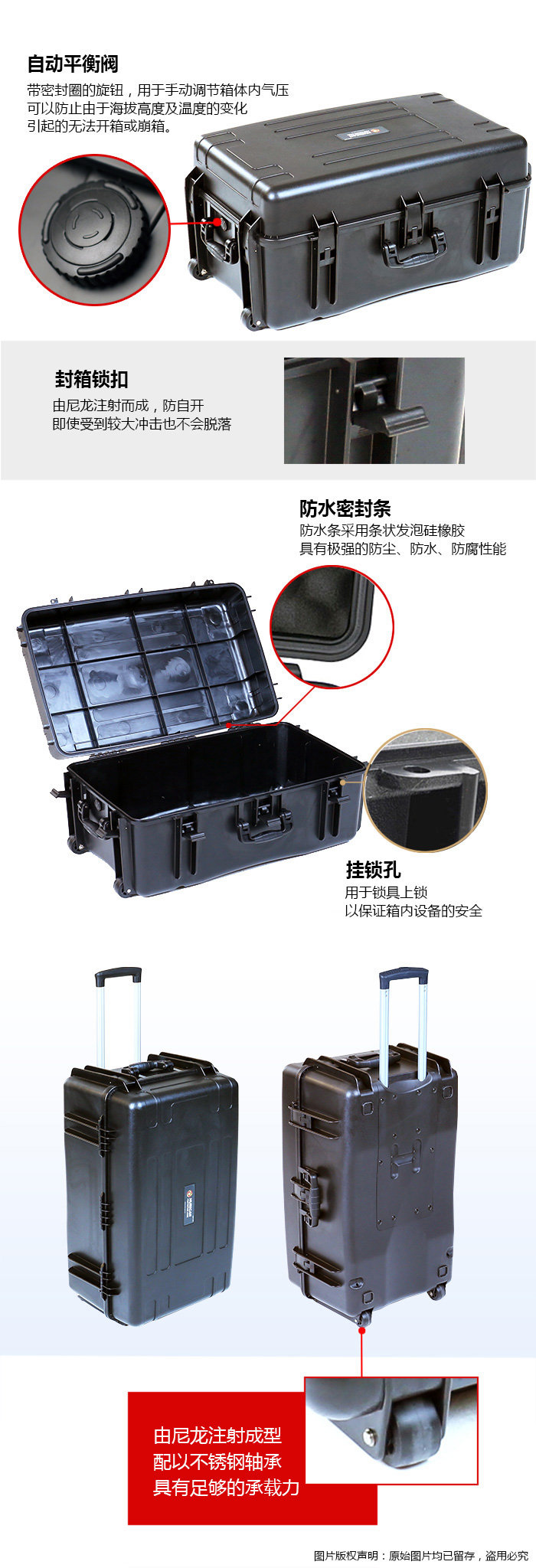 protection_cases_37-28