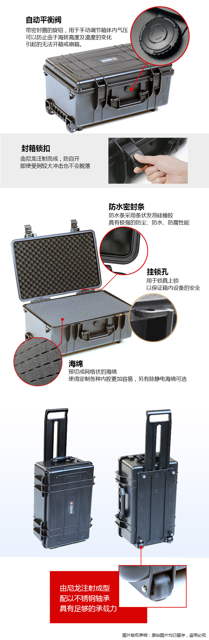 protective_cases_37-19-1