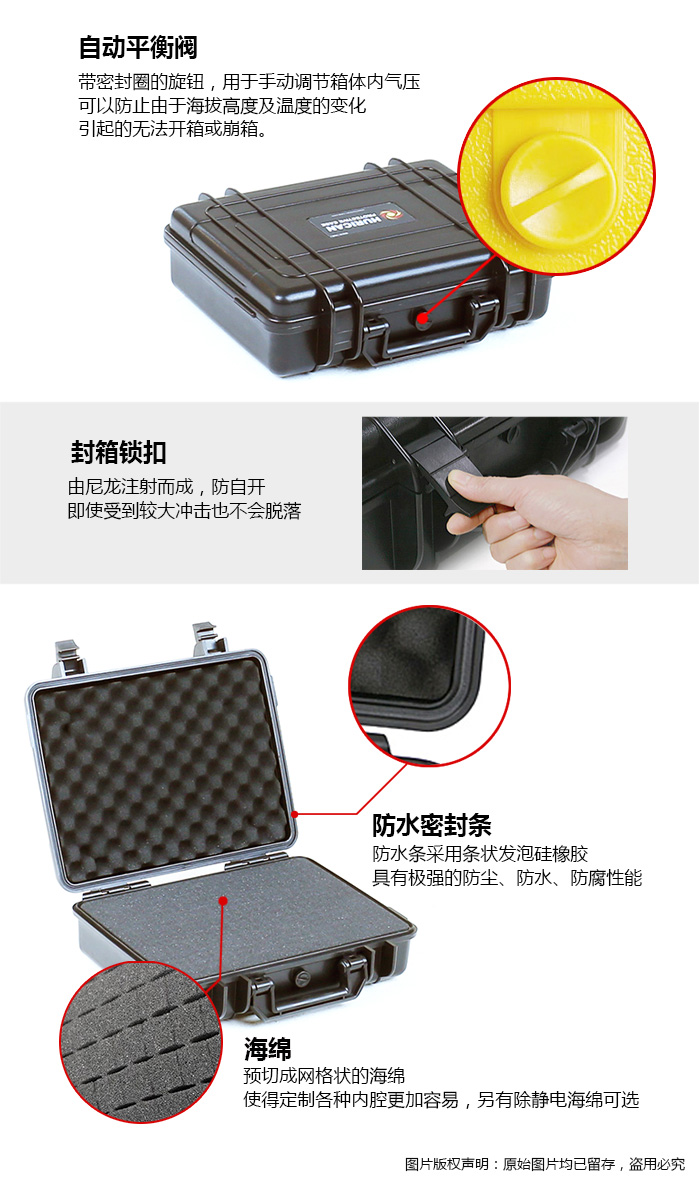 protective_cases_37-22