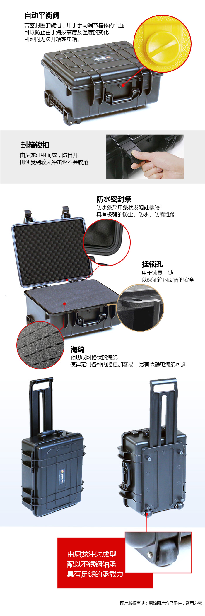 protective_cases_37-23-1