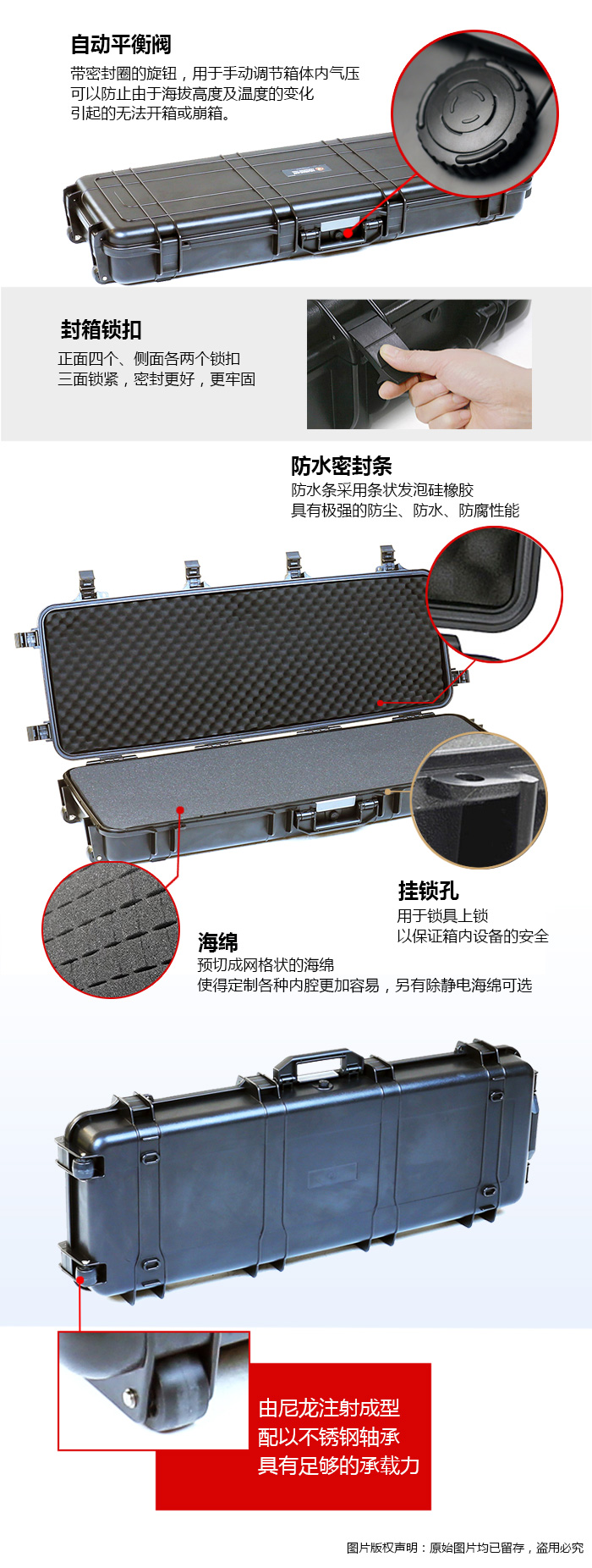 rifle_cases_37-25