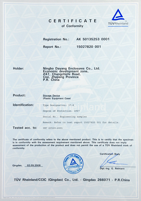 tuvcertificate