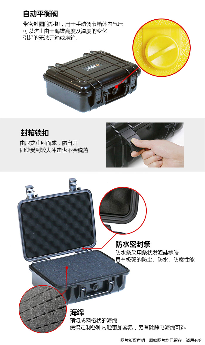waterproof_case_37-10_a