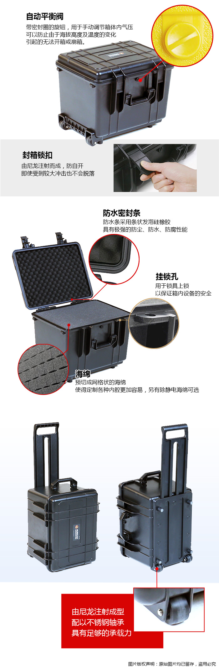 waterproof_cases_37-11-1