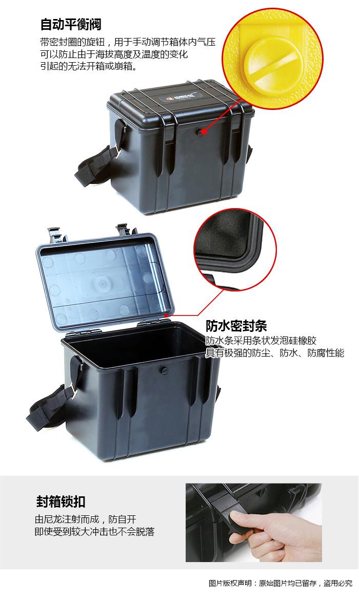 waterproof_cases_37-21