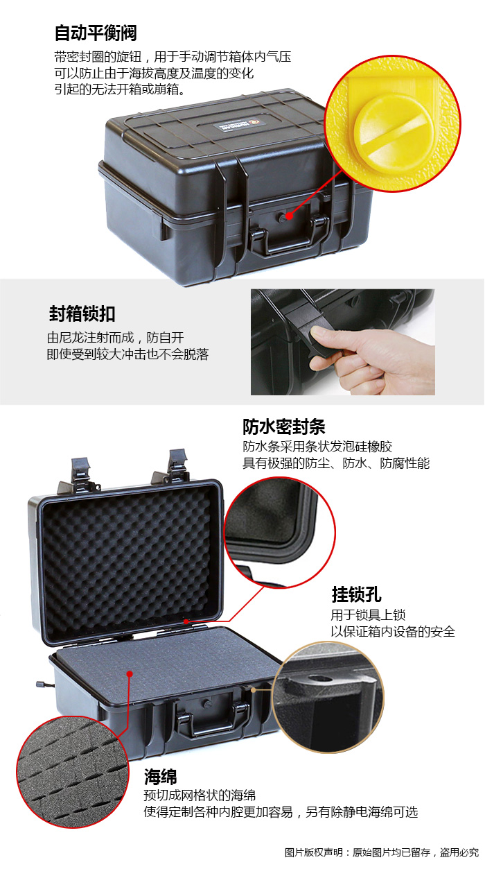 waterproof_cases_37-27