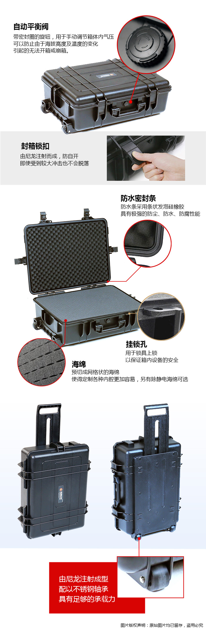 waterproof_cases_37-8-1_d