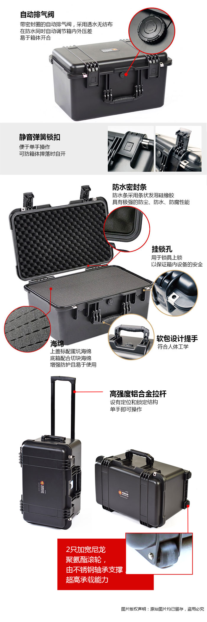 protective_cases_HR2416_0